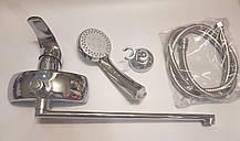 Смеситель для ванны HESSA Mercury 006 euro