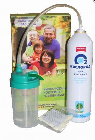 """Комплект для приготовления кислородного коктейля (коктейлер """"ФорМед"""" (400мл),  пакетик пенаобразующего)"""