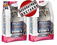 Корм Пан Кот Микс для кошек, 20кг (2мешка по 10кг)