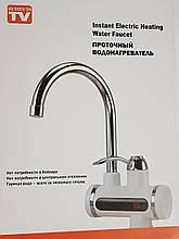 Смеситель с проточным водонагревателем