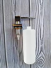 Дозатор для мыла Epelli
