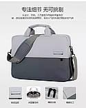 Сумка для ноутбука W&L.New Fashion, фото 5