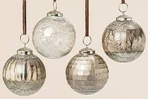 Набор новогодних шаров из 4х золотое стекло d8см Гранд Презент 1006350