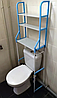 Стелаж над унітазом етажерка підлогова органайзер для туалету WM-64 Блакитна, фото 3
