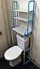 Стеллаж над унитазом этажерка напольная органайзер для туалета WM-64 Голубая, фото 3