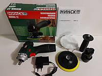 Аккумуляторная полировальная шлифмашина МИНСК МПМА-12, фото 3