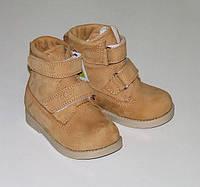 ЗИМА Ортопедическая обувь