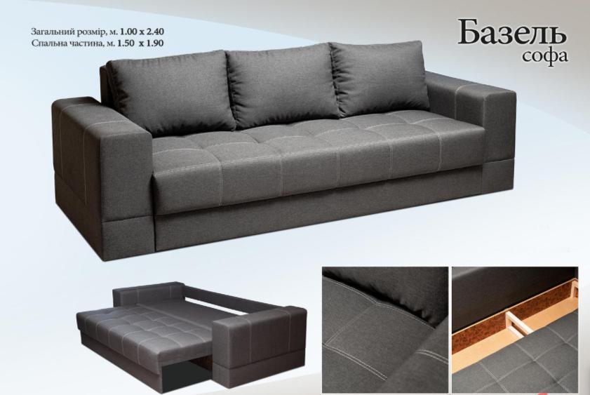 Диваны евро-книжки БАЗЕЛЬ от производителя Спальный диван для повседневного сна Софа Серый