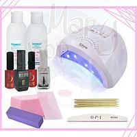 Стартовый набор для маникюра KODI Professional с лампой SunOne 48 Вт.