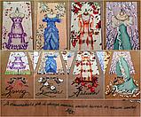 Комплект матеріалів Dressmakers' Daughter від Mirabilia Designs, фото 3