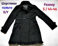 Романтичное женское пальто Шерсть Б/У Размер S / 44-46