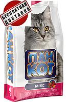 Корм Пан Кот Микс - для кошек и котов, 10кг