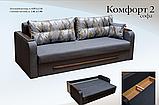 Диван раскладной спальный КОМФОРТ 2 Спальный диван для повседневного сна Софа Серый, фото 2