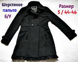 Черное женское пальто Шерсть Размер S / 44-46 Б/У Хорошее состояние, фото 4