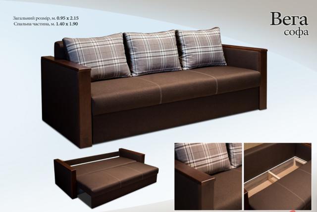 диван-кровать для повседневного сна