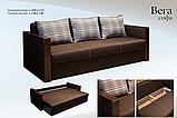 Красивый раскладной диван ВЕГА Спальный диван для повседневного сна Софа Коричневый, фото 2