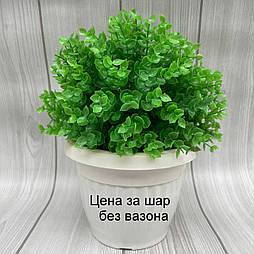 Искусственный шар самшит салатовый  20 см
