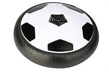 Аэрофутбол Hover Ball на батарейках, v20 M-139989