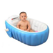 Ванночка дитяча надувна Intime Baby Bath Tub синя M-237086