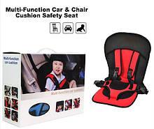 Дитяче автокрісло Multi Function Car Cushion червоне M-235897