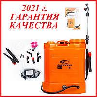 Садовый электроопрыскиватель аккумуляторный (на аккумуляторе) на 12 литров электрический