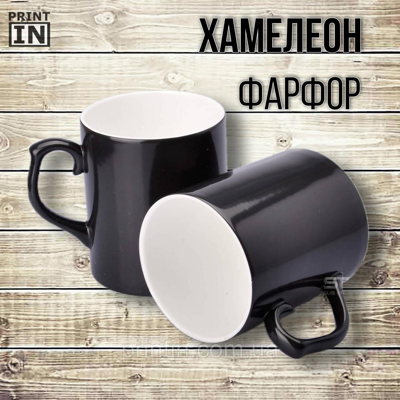 Печать на чашке хамелеон 330мл (фарфор)