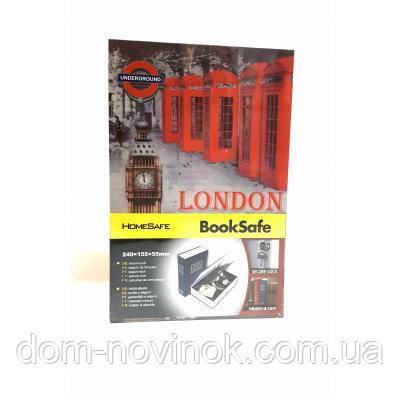 Книга-сейф (24см) London
