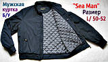Мужская синяя куртка Размер L/ 50-52 Б/У Хорошее состояние, фото 6