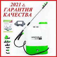 Садовый электроопрыскиватель аккумуляторный (на аккумуляторе) 16 литров GRUNHELM GHS 16M