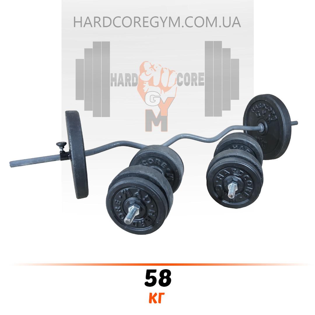 Штанга W-образным грифом + гантели | 58 кг