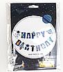 """Гирлянда """"Happy Birthday"""" в стиле космос, фото 3"""