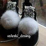 Модные валенки ручной работы. Валеши дизайнерские. Комплект чёрный бриллиант., фото 5