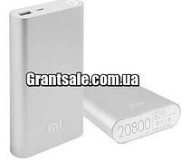Павербанк PowerBank Xiaomi MI 20800 mAh СЕРЕБРО (50)