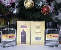 DutyFree tester 60ml Parfum Montale Intense Cafe, фото 1