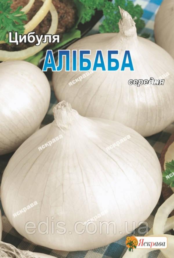 Лук Алибаба (белый) 5 г