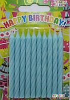 Свечи голубого цвета без подсвечников (10 штук)