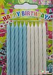 Свечи бело-голубые цвета без подсвечников (10 штук)