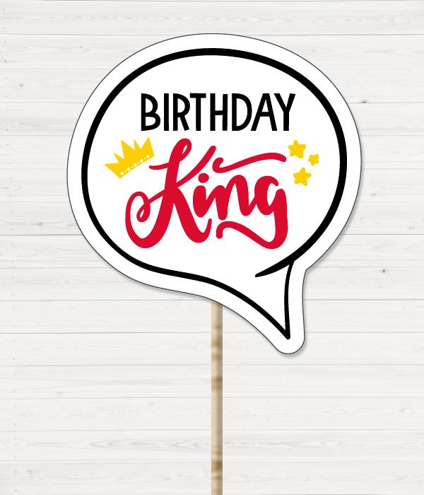 """Табличка для фотосессии """"BIRTHDAY KING"""""""