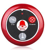 Многофункциональная кнопка вызова кальянщика и официанта BELFIX B24RСK, фото 1