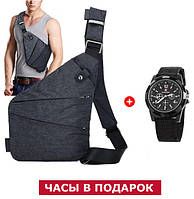 Мужская сумка через плечо, мессенджер Cross Body (Кросс Боди) + подарок