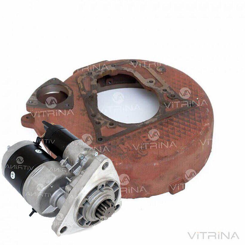 Комплект переоборудования ЮМЗ с ПД на стартер Jubana (12В/2.7кВт) (стартер, кожух, венец) | VTR