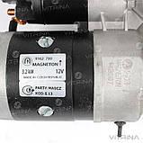 Комплект переходник для переоборудования ЮМЗ под стартер Magneton 12В/3.2кВт (Плита, Вал, Стартер), фото 6