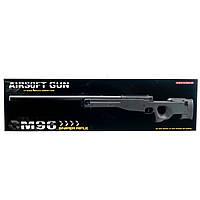M 96 Детская винтовка  на пульках