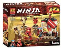 Конструктор Bela 11158 Ninja Обучение в монастыре 134 деталей