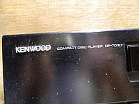 Панель фронтальная  Kenwood  DP 7030, фото 1