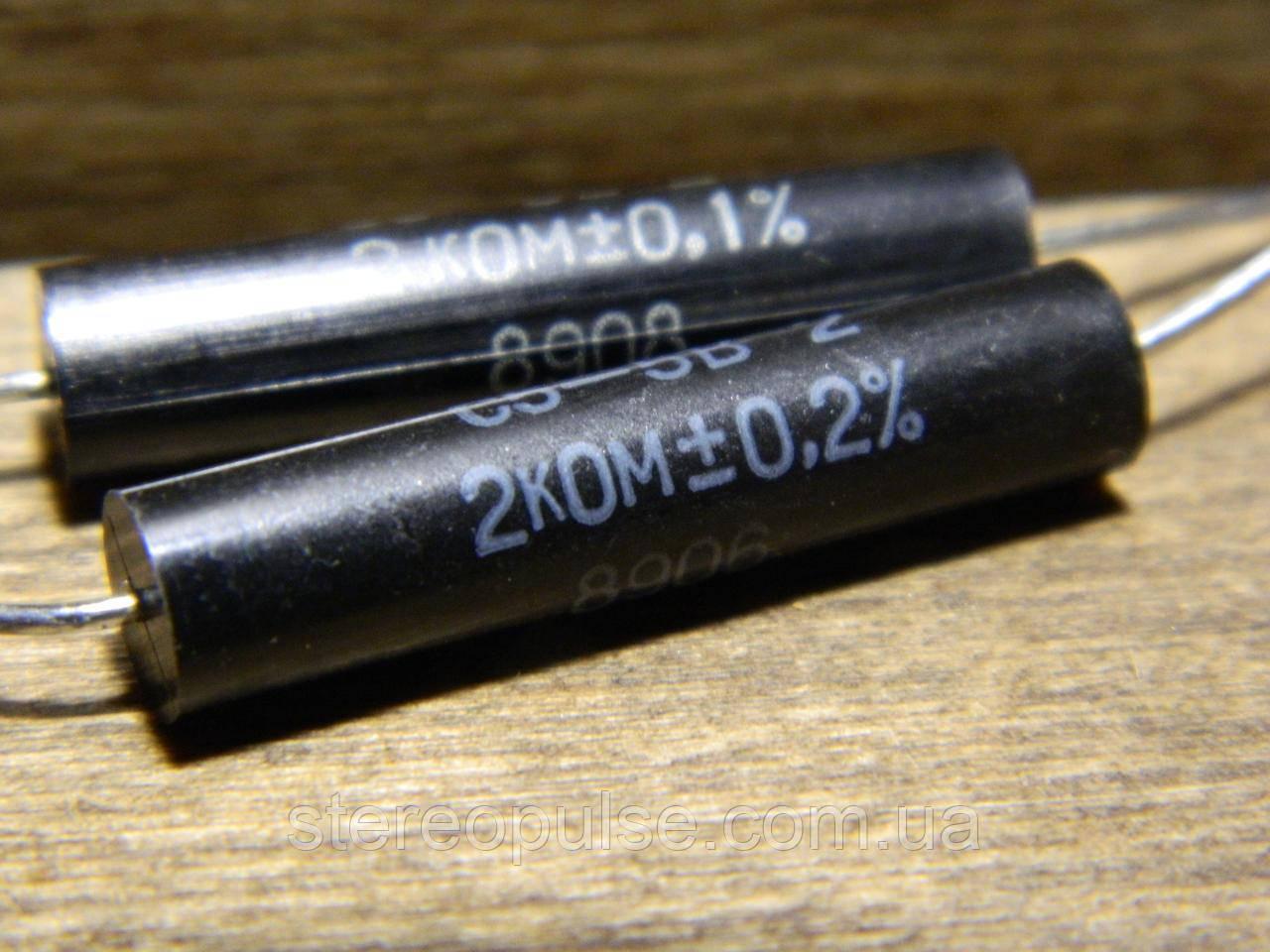Резистор С5 - 5 В 2 вт 2 кОм 0.2 %