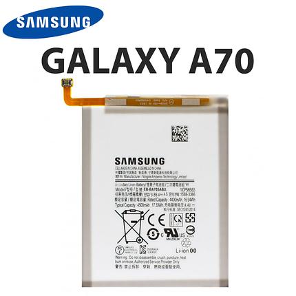 Аккумулятор Samsung Galaxy A70, батарея самсунг а70, фото 2