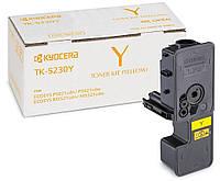 Картридж Kyocera TK-5230Y (1T02R9ANL0) Yellow (6450719)