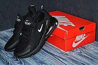N1ke Air Max 270 черные кроссовки найк кросовки мужские кеды 43,44