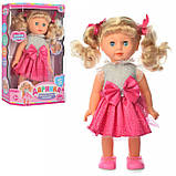 Кукла Даринка интерактивная Limo Toy M 5446 41 см, фото 2